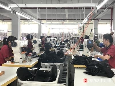 江苏九龙实业有限公司董事长左素春:创业自由,让梦想变成现实