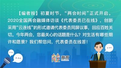 拓岗位、重服务、予以政策扶持……配资公司 就业这件民生大事,江苏下一步要怎么做?