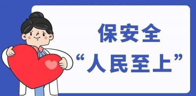 """【小布e评】""""民""""字沉甸甸 """"安""""""""赛""""总关情"""