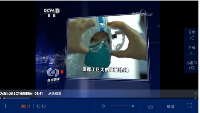 【央視快評】團結就是力量,團結就能前進——抗疫斗爭的中國精神之二
