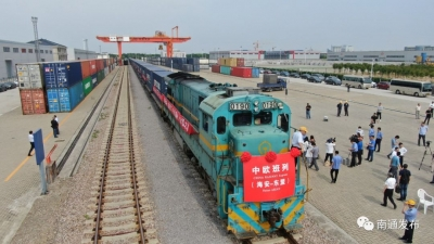 中国南通→越南河内!刚刚,长三角至东盟国际货运班列首发!