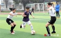 校园足球赛 快乐踢起来