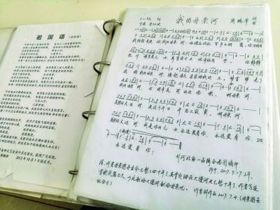 江苏淮安:耄耋老人创作5000多首作品,让社会主义核心价值观深入人心
