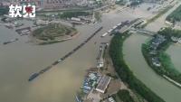 苏北运河首批智能供水桩投入使用