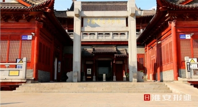 """江苏淮安区:博物馆""""华丽变身""""让文物""""活""""起来"""