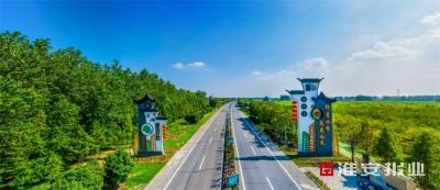【新時代 新作為 新篇章】  江蘇金湖:全域公交村村通 便民看景載幸福