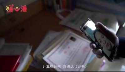 """【暖心淮】高校辅导员变身揽件员:为学生寄30多个""""救命""""包裹"""