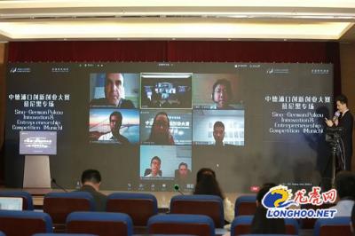 【新时代 新作为 新篇章】南京浦口:创新气质 与生俱来