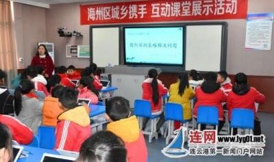 【新时代 新作为 新篇章】连云港海州实施教育扶贫 阻断贫困代际传递