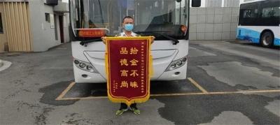 """淮安公共交通 ——""""爱的故事""""暖人心"""
