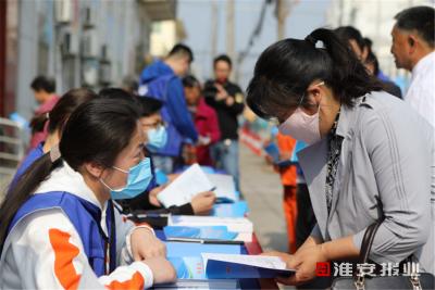 洪泽论坛——论坛网友志愿者积极参与公益活动