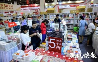 """江苏书展十年,一部每年再版发行的""""大书"""""""