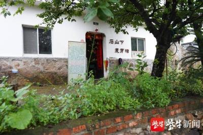 走向我们的小康生活丨南京溧水走出小康幸福路