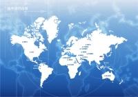 十年卧薪尝胆 攻下亿元订单 江苏金石集团:中国石油钻采设备自主品牌首次打入非洲终端市场