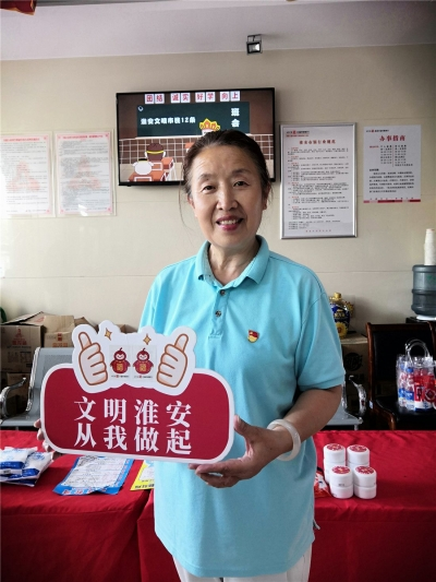 【道德模范】淮安市第四届道德模范金驹:有一分热就要发一分光