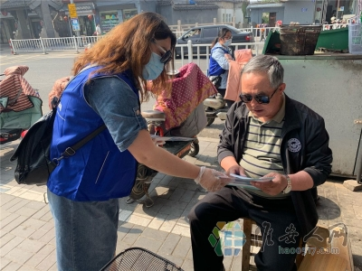 淮安人网——志愿服务进社区 助力文明城市创建