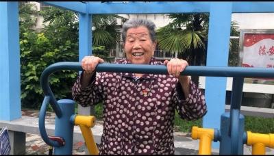 【走向我们的小康生活】92岁老党员的幸福晚年