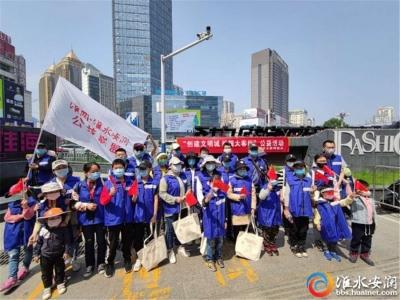淮水安澜网站——助力文明城市创建,网友在行动