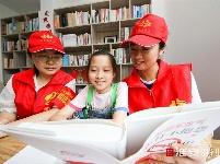 【志愿服务】他们的温情陪伴,让孩子们过个书香暑假