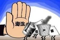 """【新时代 新作为 新篇章】江苏淮安:巧算""""加减法""""  打好""""生态牌"""""""
