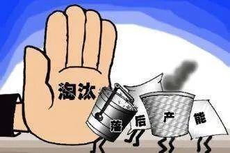 """江苏明升体育m88:做好""""加减法""""  打好""""生态牌"""""""