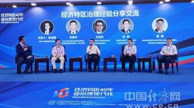 """""""经济特区40年@治理现代化""""网络主题宣传活动在深圳启动"""