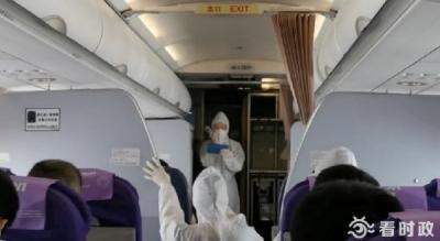 苏州首班日本复工复产包机抵苏