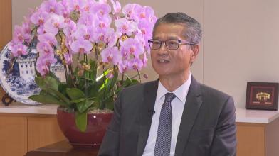 香港财政司司长:社会须适应与新冠病毒共存的新常态 中央大力支持为香港早日战胜疫情提供保障