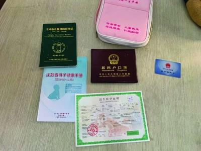 全省首次 扬州试点 宝宝出生五个证件可一次办齐