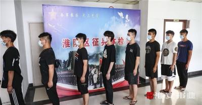 【共筑长城】八一建军节,这些青年参加征兵体检