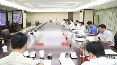 全市经济指标分析暨高质量发展考核工作推进会召开