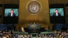 第一报道 | 支持联合国事业,习主席亲力亲为