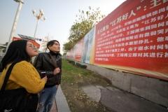 江苏淮安:提升市民文明素养 培育城市现代公民