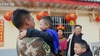 新闻调查·脱贫冲锋号   中国的脱贫攻坚,是各行各业无数人努力汇成的森林