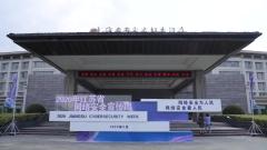 2020年江苏省网络安全宣传周!带你get新知识!