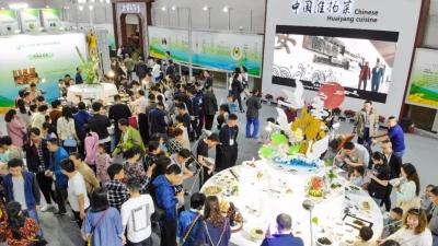 官宣!第三届中国(淮安)国际食品博览会10月15-17日举行