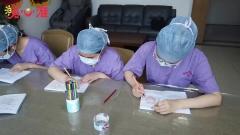 """【暖心淮】这个手术室里有24位""""灵魂画手"""""""