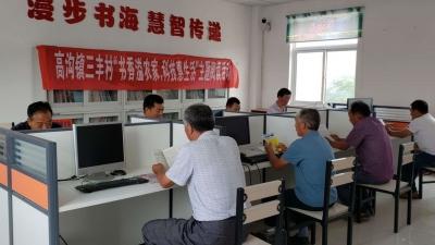 """江苏涟水:农家书屋成了村民的""""精神家园"""""""