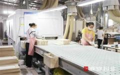 江苏洪泽区:进出口态势持续向好 外贸企业逆风飞扬