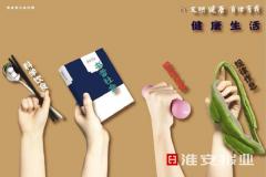 【公益广告】健康生活