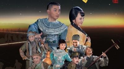 精彩亮相2020江苏紫金文化艺术节 大型现代淮海戏《天下民心》与南京观众首度见面