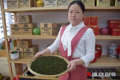 秋茶来了!秋冬喝啥茶呦?