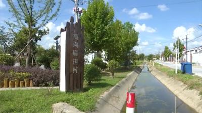 """涟水县:通村路""""换脸"""",新农村""""蝶变"""""""