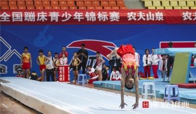 """162位少年高手来淮拼""""蹦""""技!2020全国蹦床青少年锦标赛金湖开赛"""