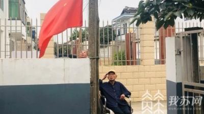 【共和国不会忘记】五星红旗映照初心本色:穿过军装就是一辈子的兵丨我苏特稿