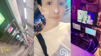 """视频平台高调""""炫富"""",小偷""""挥金如土""""引来""""特别关注"""""""