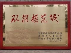 """""""五连冠""""!江苏淮安擦亮""""幸福双拥""""红色名片"""