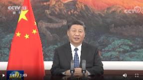 习近平向第三届世界顶尖科学家论坛作视频致辞
