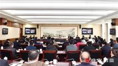 市委中心组专题学习新型智慧城市建设