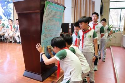 【倡导绿色环保理念】开展公益活动 践行环保理念